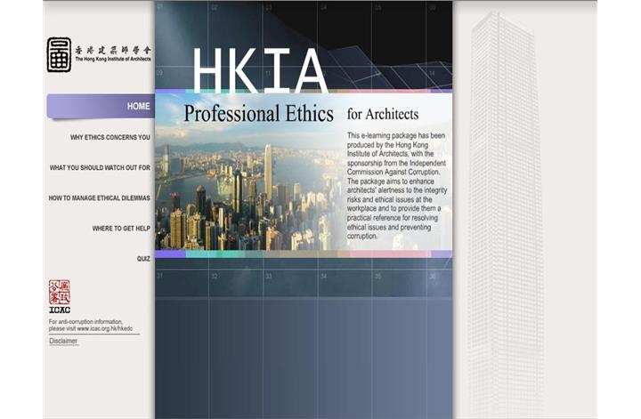 Professional Ethics for Architects - HKIA